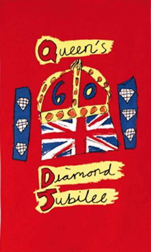 The Queen's Diamond Jubilee Logo Cotton Tea Towel